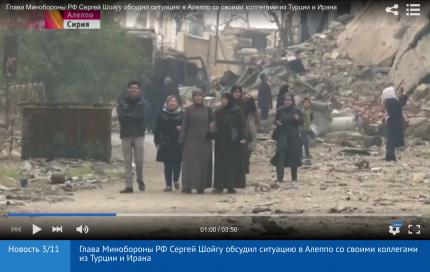Syrians return - Novosti